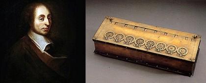 1643 – המחשב המכני